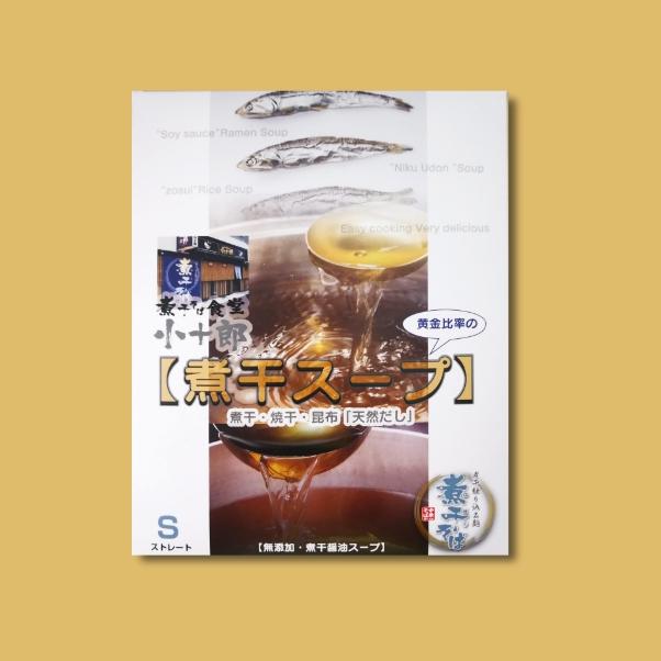 黄金比率の煮干醤油スープ(レトルト/ストレートスープ)500円