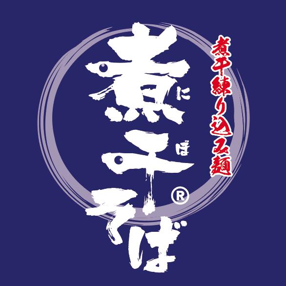 小十郎プロジェクト 煮干そば販売、FC展開、商品開発